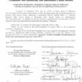 MINISTERO DELL'ISTRUZIONE, DELL'UNIVERSITA' E DELLA RICERCA